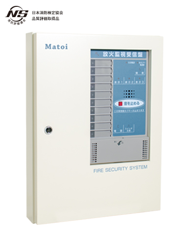 "Dedicated receiver capable of centralized management of ""Matoi"", UVS-C PCP-10"