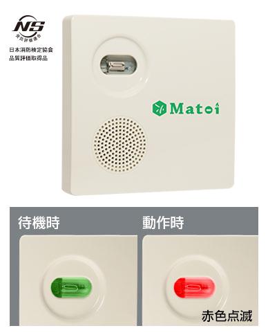 設置が簡単で直ぐに使える電池タイプUVS-05BS-01